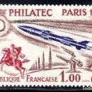 Sellos: TEMA ASTRO. FRANCIA 1964 1422 PHILATELIC PARIS 1V.. Lote 161336490