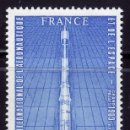 Sellos: SELLOS TEMA ASTRO. FRANCIA 1979 A-52 SALON INTERNACIONAL DE LA AERONAUTICA 1V.. Lote 161338318