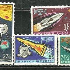 Sellos: MONGOLIA 1963 IVERT 281/5 *** CONQUISTA DEL ESPACIO - SATELITES Y ASTRONAUTAS. Lote 161376814