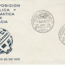 Sellos: AÑO 1972, NAVE ESPACIAL, EXPOSICION DE GRACIA, SOBRE DE ALFIL . Lote 162777462