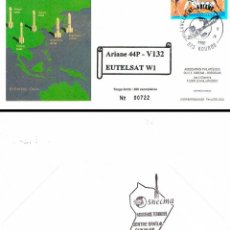 Sellos: FRANCIA, LANZAMIENTO DEL ARIANE, MATASELLO DE KOUROU DEL 6-9-2000. Lote 162779522