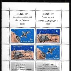 Sellos: LUNA 16, LUNA 17. HB YT NUM. 84 NUEVA SIN FIJASELLO Y CON GOMA. RUMANIA 1971. Lote 162959614