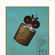 Sellos: EDIFIL 2523, SATELITE (DIA MUNDIAL TELECOMUNICACIONES) TARJETA MAXIMA DE PRIMER DIA DE 17-5-1979. Lote 217903843