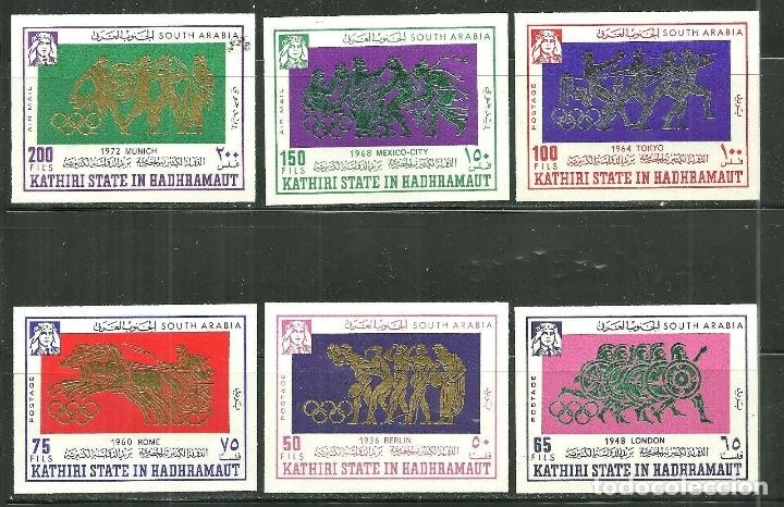 KATHIRI - ARABIA DEL SUR 1967 IVERT 92 Y AEREO 19 *** JUEGOS OLIMPICOS DE 1936 A 1964 - DEPORTES (Sellos - Temáticas - Conquista del Espacio)