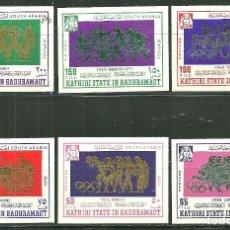 Sellos: KATHIRI - ARABIA DEL SUR 1967 IVERT 92 Y AEREO 19 *** JUEGOS OLIMPICOS DE 1936 A 1964 - DEPORTES. Lote 167936952