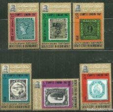 Sellos: QUAITI - ARABIA DEL SUR 1967 IVERT 82 Y AEREO 1 *** EXPOSICIÓN FILATÉLICA EN LONDRES - STAMPEX. Lote 167937528