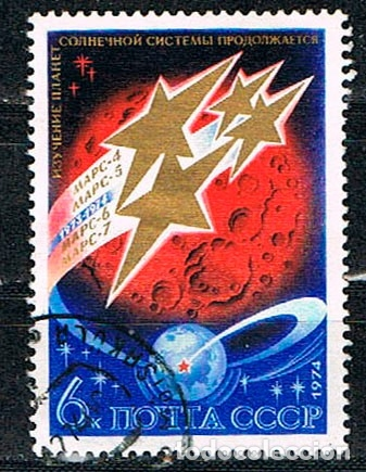 RUSIA (URSS), 4089, LA CONQUISTA ESPACIAL, USADO (Sellos - Temáticas - Conquista del Espacio)