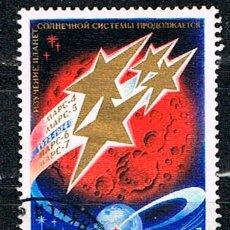 Sellos: RUSIA (URSS), 4089, LA CONQUISTA ESPACIAL, USADO. Lote 174162347