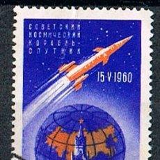 Sellos: RUSIA (URSS) 2146, 1960 LANZAMIENTO DEL PRIMER COHETE ESPACIAL .USADO. Lote 174239028