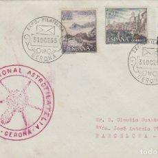 Sellos: AÑO 1965, EXPOSICION DE ASTROFILATELIA EN GERONA. Lote 174588682