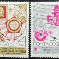 Sellos: 1969. ESPACIO. URSS. 3553 / 3554. SONDA VENUSIANA 'VENERA 5'. SERIE COMPLETA. USADO.. Lote 175348050