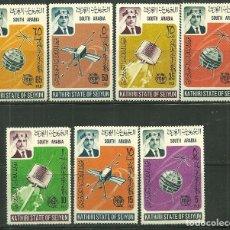 Sellos: KATHIRI 1966 IVERT 84/90 *** CENTENARIO DE LA U.I.T. - CONQUISTA DEL ESPACIO - SATELITES. Lote 178098214