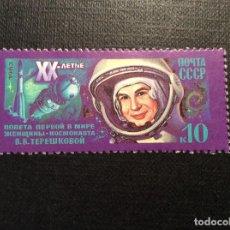 Sellos: RUSIA Nº YVERT 5006*** AÑO 1983. 20 ANIVERSARIO VUELO ESPACIAL DE VALENTINA TERECHKOVA. Lote 178737320