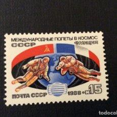 Sellos: RUSIA Nº YVERT 5567*** AÑO 1988.VUELO ESPACIAL CONJUNTO URSS-FRANCIA. Lote 178738290