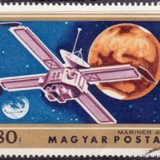 Sellos: 1974 - HUNGRIA - EXPLORACION DE MARTE - MARINER 4 EEUU - YVERT 2359. Lote 178778126