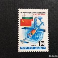 Sellos: RUSIA Nº YVERT 5518*** AÑO 1988. VUELO ESPACIAL CONJUNTO URSS-BULGARIA , SHIPKA-88. Lote 178911923