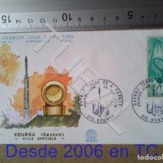 Sellos: TUBAL FRANCIA KOURU GUAYANA FRANCESA SOBRE PRIMER DIA 1970 715 ENVIO 70 CENT 2019 T1. Lote 179328563