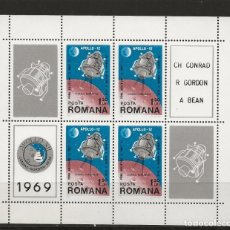 Sellos: R37/ RUMANIA Y&T 74 MNH** H/B. Lote 184812581