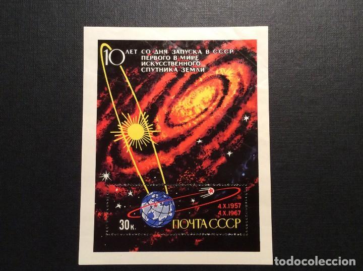 RUSIA Nº YVERT HB 45*** AÑO 1967. 10º ANIVERSARIO DEL SPUTNIK (Sellos - Temáticas - Conquista del Espacio)