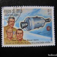 Sellos: LAOS 1985, VUELO SOYUZ-APOLO. Lote 187204038