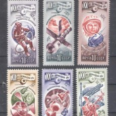 Francobolli: RUSIA (URSS) Nº 4404/4409** VIGÉSIMO ANIVERSARIO DE LA ERA ESPACIAL. SERIE COMPLETA. Lote 220234762