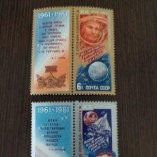 Sellos: SELLOS NUEVOS URSS RUSIA AÑO 1981 ESPACIO. Lote 191334596