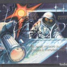 Francobolli: RUSIA (URSS) H.B. Nº 144º 15 ANIVERSARIO DE LA PRIMERA SALIDA DEL HOMBRE EN EL ESPACIO. Lote 192619633