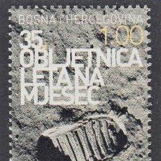 Sellos: BOSNIA I HERZEGOVINA MOSTAR 2004 35 ANIVERSARIO DE LA LLEGADA DEL HOMBRE A LA LUNA. Lote 195319978