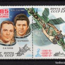 Selos: RUSIA 4786/87** - AÑO 1981 -CONQUISTA DEL ESPACIO - 185 DIAS EN EL ESPACIO. Lote 207450071