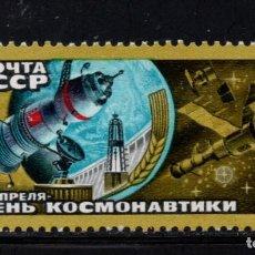 Timbres: RUSIA 4897** - AÑO 1982 - CONQUISTA DEL ESPACIO - DIA DE LA ASTRONAUTICA. Lote 197472085