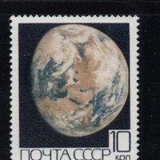 Selos: RUSIA 3567** - AÑO 1969 - CONQUISTA DEL ESPACIO - SONDA ESPACIAL ZOND 7. Lote 197664513
