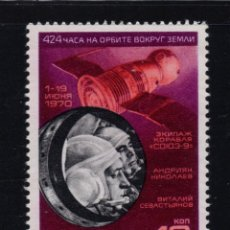 Selos: RUSIA 3636** - AÑO 1970 - CONQUISTA DEL ESPACIO - SOYUZ 7. Lote 197665190