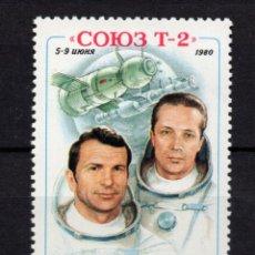 Selos: RUSIA 4729** - AÑO 1980 - CONQUISTA DEL ESPACIO - ASTRONAUTAS DE SOYUZ T 2. Lote 198236805
