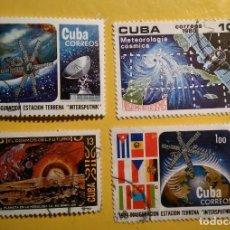 Sellos: CUBA - EL ESPACIO - LOTE DE 4 SELLOS.. Lote 199762955