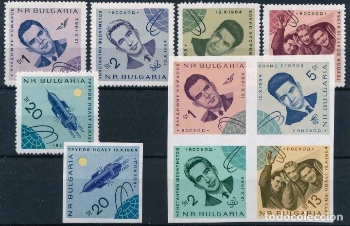 SELLOS BULGARIA 1965 ESPACIO ASTRONAUTAS RUSOS SERIE DENTADA Y SIN DENTAR (Sellos - Temáticas - Conquista del Espacio)