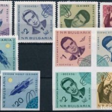 Sellos: SELLOS BULGARIA 1965 ESPACIO ASTRONAUTAS RUSOS SERIE DENTADA Y SIN DENTAR. Lote 203037762