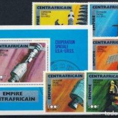 Sellos: CENTROAFRICANA 1976 IVERT 258/9 AEREO 140/2 Y HB 14 *** COOPERACIÓN ESPACIAL USA - URSS. Lote 203356721