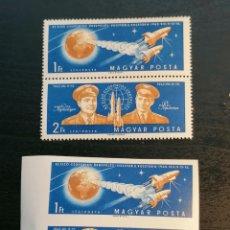 Sellos: ASTRONOMIA HUNGRÍA 1962 YVERT 241/2 NUEVOS *** CON SERIE SIN DENTAR CATÁLOGO 20€. Lote 203377507