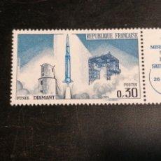 Timbres: ASTRONOMIA FRANCIA 1965 YVERT 1465A TRÍPTICO NUEVO PERFECTO. Lote 203490461