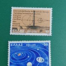 Timbres: ASTRONOMIA ECLIPSE SOLAR GRECIA YVERT 1391/2 SERIES NUEVA ***. Lote 204264243