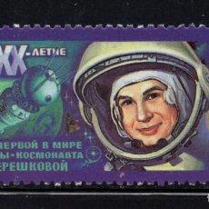 Timbres: RUSIA 5006** - AÑO 1983 - CONQUISTA DEL ESPACIO - 20º ANIVERSARIO DEL VUELO DE VALENTINA TERECHKOVA. Lote 205028115