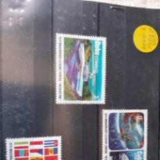 Sellos: CUBA CONQUISTA ESPACIO 1974 SERIE COMPLETA NUEVA YVERT 1817/19 EDIFIL 2183/85. Lote 205362663