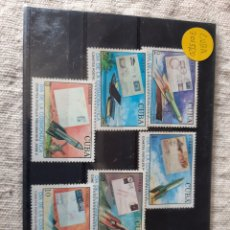 Sellos: CUBA 1990 ESPACIO SERIE 3015/20. Lote 205395378