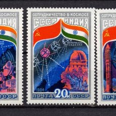 Sellos: RUSIA 5088/90** - AÑO 1984 - CONQUISTA DEL ESPACIO - PROGRAMA INTERCOSMOS, VUELO CONJUNTO CON INDIA. Lote 206805750