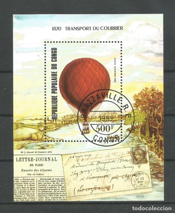 """REPÚBLICA POPULAR DEL CONGO """"TRANSPORTE DEL CORREO EN GLOBO"""" H.B. USADA (Sellos - Temáticas - Conquista del Espacio)"""
