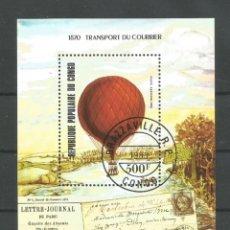 """Sellos: REPÚBLICA POPULAR DEL CONGO """"TRANSPORTE DEL CORREO EN GLOBO"""" H.B. USADA. Lote 208188912"""