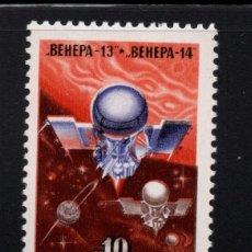 Selos: RUSIA 4892** - AÑO 1982 - CONQUISTA DEL ESPACIO. Lote 208865400