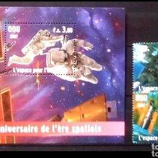 Sellos: NACIONES UNIDAS ONU GINEBRA 2007 CARRERA ESPACIAL SERIE COMPLETA DE SELLOS NUEVOS. Lote 208930515