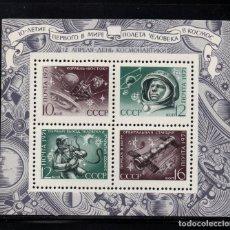Selos: RUSIA HB 68** - AÑO 1971 - CONQUISTA DEL ESPACIO. Lote 209140155