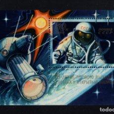 Selos: RUSIA HB 144** - AÑO 1980 - CONQUISTA DEL ESPACIO - 15º ANIV. DE LA 1ª SALIDA DEL HOMBRE AL ESPACIO. Lote 209343915
